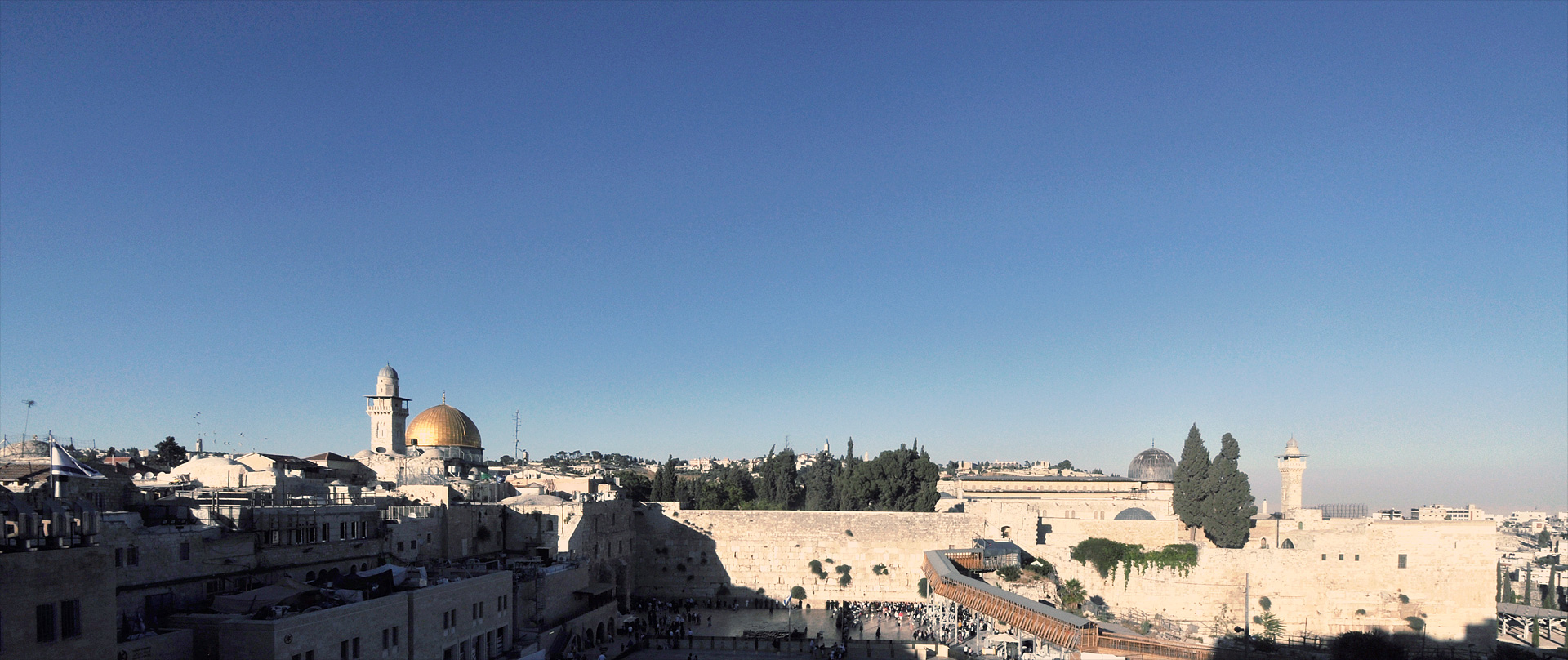 Western Wall, Dome of the Rock and Temple Mount, Jerusalem